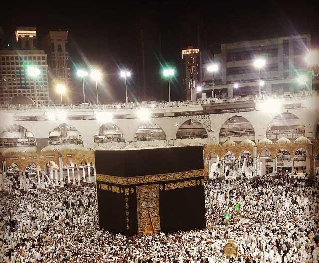 The Kaaba, Mecca